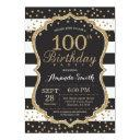 100th birthday invitations. black and gold glitter invitations