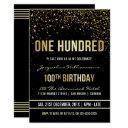 100th birthday party | shimmering gold confetti invitation