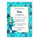 10th mermaid birthday party invitations turquoise