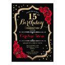 15th birthday - black gold red roses invitation