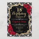 18th birthday - damask black gold red roses invitation