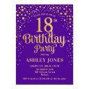 18th birthday party - purple & gold invitation