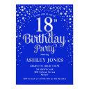 18th birthday party - royal blue & silver invitation