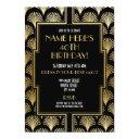 1920's art deco birthday gatsby party black & gold invitation