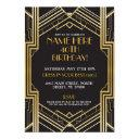 1920's art deco birthday invite party gold