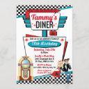 1950's diner retro sock hop grease party invitation
