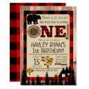 1st birthday little bear flannel lumberjack theme invitation
