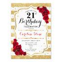 21st birthday invitation gold white stripes roses