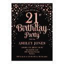 21st birthday party - black & rose gold invitation