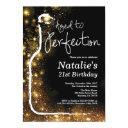 21st wine birthday invitations. aged to perfection invitations
