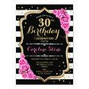 30th birthday invitation pink black white stripes