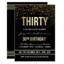 30th birthday party | shimmering gold confetti invitation