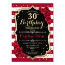 30th birthday - red gold black white stripes roses invitation