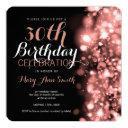 30th birthday rose gold sparkling lights invitation