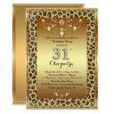 31st, birthday party 31st, royal cheetah gold plus invitation