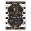 40th birthday invitations. black and gold glitter invitations