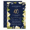 40th birthday invitations, customize floral w/ gold invitations