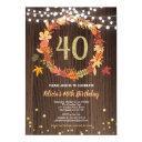 40th birthday invitation thanksgiving fall rustic