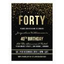 40th birthday party | shimmering gold confetti invitations