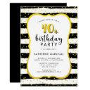 40th birthday striped gold and black invitation