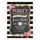 40th forty & fabulous birthday invitations