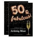 50 & fabulous glitter black rose gold balloon type invitation
