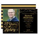 50 years in the making black & gold birthday invitations