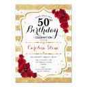 50th birthday invitation gold white stripes roses