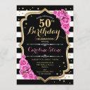 50th birthday invitation pink black white stripes