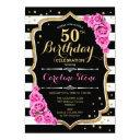 50th birthday invitation pink black white stripes