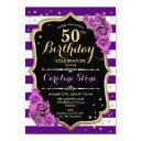 50th birthday invitation purple gold with roses