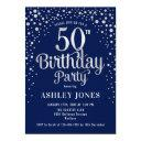 50th birthday party - navy & silver invitation