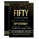 50th birthday party | shimmering gold confetti invitation
