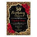 50th birthday - red roses leopard print invitation