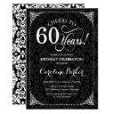 60th birthday - black and white damask invitation