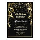 60th birthday invitations black and gold confetti