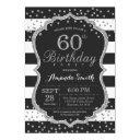 60th birthday invitations. black and silver glitter invitations