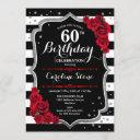 60th birthday invitation black white stripes roses