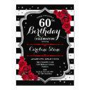 60th birthday invitations black white stripes roses