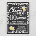 60th birthday invitation | cheers and beers