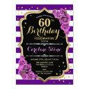 60th birthday invitation purple gold with roses