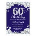 60th birthday navy blue and silver diamond invitation