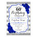 60th birthday - royal blue silver white stripes invitation