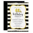 60th birthday striped gold and black invitation