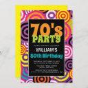 70's colorful circles birthday invitation