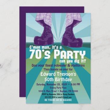 70s party invitation 1970s disco birthday