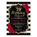 70th birthday invitation black white stripes roses