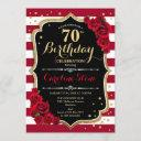 70th birthday - red gold black white stripes roses invitation
