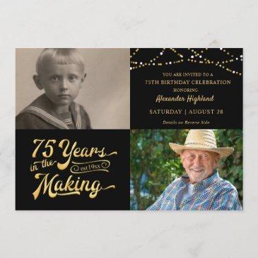75th birthday retro 75 years in making lights invitation