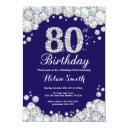 80th birthday navy blue and silver diamond invitation